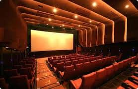 movie-house
