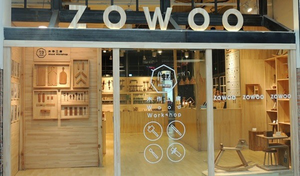 Zowoo-wood shop